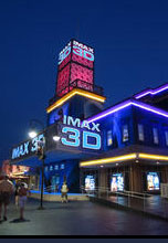 IMAX Theatre Myrtle Beach