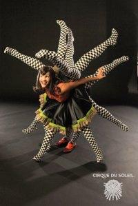Love - Cirque du Soleil Las Vegas